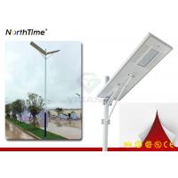 Wholesale 80 Watt All In One Motion Sensor Street Lights With Lithium Battery CE ROHS ISO from china suppliers