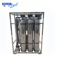 Wholesale RO Boiler Feed Water Treatment Plant  with mixed bed system equipment from china suppliers