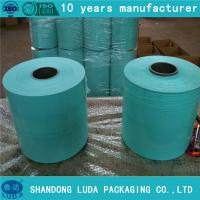 Wholesale 25mic x 750mm Width Hay Bale Wrap Film from china suppliers