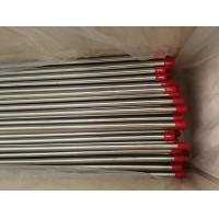Wholesale Bright Annealed Stainless Steel Tube :TP304, TP304L, TP316, TP316L, TP316Ti with Cold Press. Plain End with Plastic Cap from china suppliers