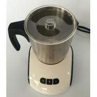 Wholesale Electric Italian Automatic Milk frother for home use from china suppliers