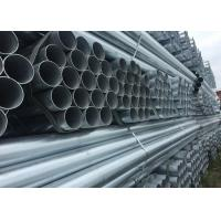 Quality Galvanized Circle Hollow Section carbon steel tube / Hot Rolled Round Steel Tube for Construction for sale