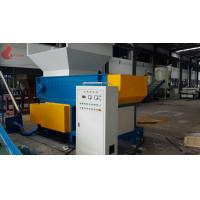 Wholesale SKD Single shaft Plastic Shredding Machine For Large Plastic, Rubber And Wood from china suppliers