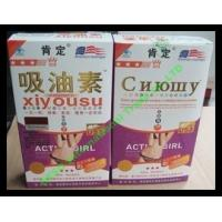 Wholesale xiyousu slimming capsule botanical fat reducer from china suppliers