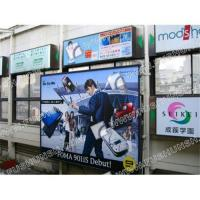 Wholesale Flex banner(frontlit &backlit) from china suppliers