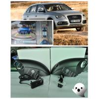 Wholesale HD Around View Monitor Parking Guidance , Car Backup Camera Systems For Audi Q5, Bird View System from china suppliers