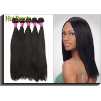 "Wholesale Silk Straight Natural Virgin Brazilian Hair , Unprocessed Human Hair 10""-32"" in Stock from china suppliers"
