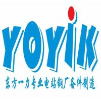 Wholesale EH oil pump suction filter W.38.B.0035 by Dongfang yoyik-high quality from china suppliers