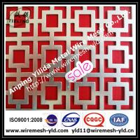 Wholesale aluminum square hole perforated metal sheet for decoration from china suppliers