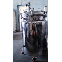 Wholesale Liquid / PID Temperature Control Stainless Steel Mixing Tanks With Agitators For Medicine from china suppliers
