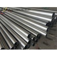 Wholesale Welded Schedule10 Stainless Steel Pipe For Oil Gas Industry ASTM A269 TP316L from china suppliers
