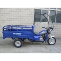 Wholesale Disc Brake Air Cooled Motorized Cargo Trike , Three Wheel Cargo Motorcycle from china suppliers