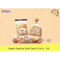 Wholesale 22x30cm bread loaf side gusset cake cookies bags colorful logo environmental protection from china suppliers