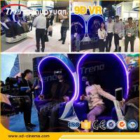 Wholesale AC220 Space Capsule Egg Shaped 9D VR Simulator Three Seat With HQ VR Glasses from china suppliers