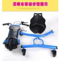 Quality 8 Inch 3 Wheel Electric Scooter Electric Drift Car 10-15km Max Distance for sale