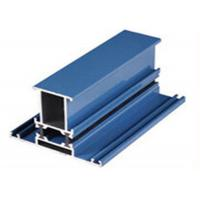 Wholesale Hot Thermal Break  Extruded Aluminum Profiles Furniture Aluminium Extrusions from china suppliers