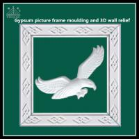Wholesale Factory outlet for living room Gypsum picture frame moulding with plaster relief from china suppliers