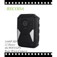 Wholesale 4G/WIFI Real Time Monitor& Transmission GPS Intercom 1440P HD Body Worn Camera from china suppliers