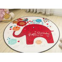 Buy cheap Eco Friendly Modern Round Rugs , Circle Area Rugs For Home Decoration from wholesalers