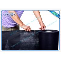 Wholesale Furniture PP Mattress Non Woven Polypropylene Fabric Perforated from china suppliers