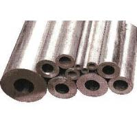 Quality High Quality Bearing Steel Pipes and Tubes for sale