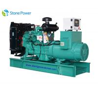 Wholesale 300KW 375KVA Marine Diesel Generator Set KTA19-DM With CCS Standard from china suppliers