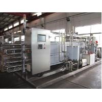 Wholesale 304 / 316 Stainless Steel UHT sterilizer Drinks Production Line Parts from china suppliers