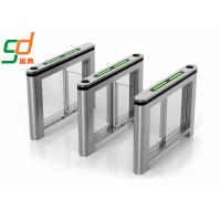 Buy cheap Security Handicapped Swing Gate Barrier Automatic Time Attendance System from wholesalers
