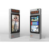 "Wholesale 55"" LG LED Panel Smart Bus Stop 2000nits Brightness for Outdoor Advertising from china suppliers"