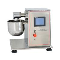 Wholesale High Performance HMI R&D Pharmaceutical Machinery With Touch Screen Control from china suppliers