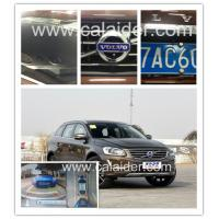 Wholesale DVR Function Bird View Car Backup Camera Systems  with Four Channel For Volvo Xc60,Around View Image from china suppliers
