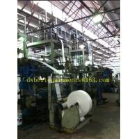 Wholesale Super high speed film blowing machine, HDPE, LDPE, LLDPE blow film machine from china suppliers