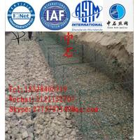 Buy cheap Steel Wire Mesh Gabion Boxes Gabion Basket Apply For Bridge Protection from wholesalers