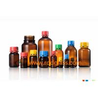 Wholesale Various size amber reagent glass bottle for solid or liquid with tamper evidient caps from china suppliers