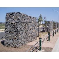 Wholesale Gabion Mesh from china suppliers