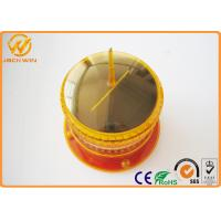 Wholesale Waterproof High Brightness Flashing Amber Solar LED Marine Lights For Airport from china suppliers