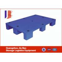 Wholesale Single / Double Heavy Duty Plastic Pallet 2-Tons Nestable For Warehouse from china suppliers