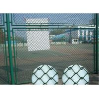 Buy cheap Chain link fence,iron chain link fence,galvanized chain link fence,welded fence,stainless steel fence,diamond hole from wholesalers