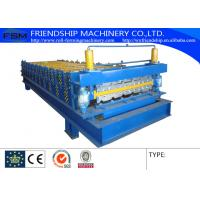 Wholesale Double Layer 0.4-0.6mm Thickness PLC Operate Corrugated Sheet Roll Forming Machine With 10 stations from china suppliers