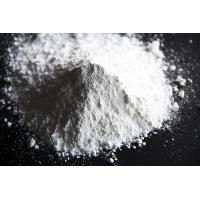 Wholesale Metallographic Consumables Aluminum Oxide Polishing Powder / Compound from china suppliers