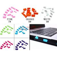 Wholesale Colorful Silicone Laptop Anti Dust Plug Cover Stopper Universal Laptop dustproof usb dust plug Computer Accessories from china suppliers