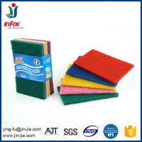 Quality Manufacturer suppiler household kitchen washing sponge for dishes for sale