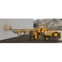 Wholesale Single Boom Hydraulic Rock Drill Heavy Construction Machinery Maximum coverage area 32 m² from china suppliers