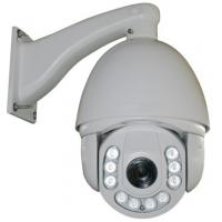 Wholesale 150m Ir Outdoor Ptz Ip Camera , Wireless Ptz Camera 12x Digital Zoom from china suppliers