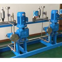 Wholesale Customized  Motor Driven Diaphragm Pump Hydraulically Balanced 350LPH 63 Bar from china suppliers