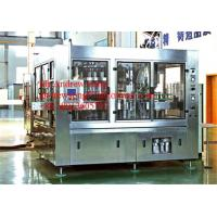 Wholesale Automatic Grade Aseptic Filling Machine from china suppliers