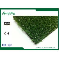 Wholesale Green PP Decorative Artificial Grass Decoration For Pet Anti-UV CE SGS ISA REACH from china suppliers