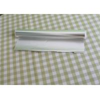 Wholesale Odorless Aluminium Packaging Foil / Standard Aluminium Kitchen Foil Roll from china suppliers
