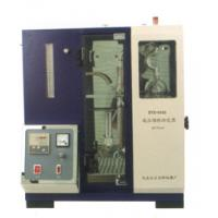 Wholesale SYD-0165 Vacuum Distillation Tester  from china suppliers