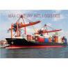 Buy cheap Worldwide Door To Door Sea Freight Services International Import Export from wholesalers